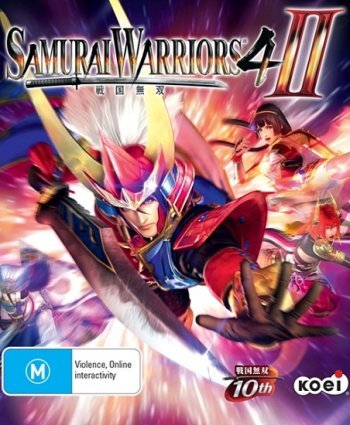 SAMURAI WARRIORS 4-II (2015)