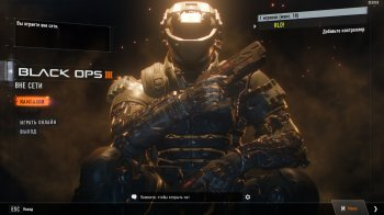 Call of Duty: Black Ops 3 - Digital Deluxe Edition [v 88.0.0.0.0] (2015) PC | RePack от xatab