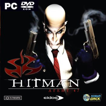 Hitman: Codename 47 (2000) PC | RePack by ivandubskoj