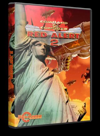 Command & Conquer: Red Alert 2 + Yuri's Revenge