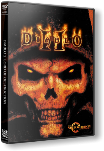 Diablo II: Lord of Destruction (2000) PC | RePack by R.G. Механики
