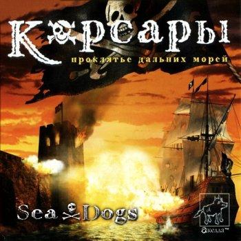 Корсары: Проклятие дальних морей / Sea Dogs (2000) PC | RePack by Fenixx