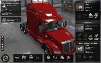 American Truck Simulator [v 1.34.0.4s + 19 DLC] (2016) PC | RePack от xatab