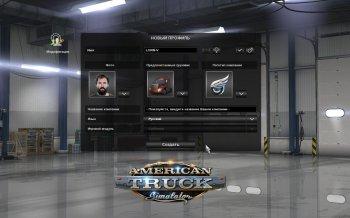 American Truck Simulator [v 1.36.1.0s + DLCs] (2016) PC | RePack от xatab