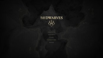 We Are the Dwarves (2016)