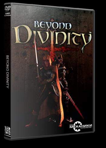 Beyond Divinity (2004) PC | RePack от R.G. Механики