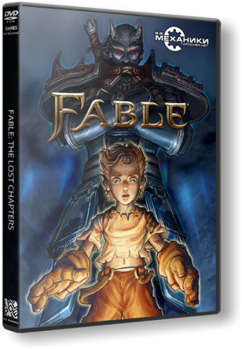 Fable: The Lost Chapters (2005) PC | RePack от R.G. Механики