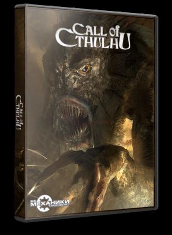 Call of Cthulhu: Dark Corners of the Earth (2006) PC | RePack от R.G. Механики