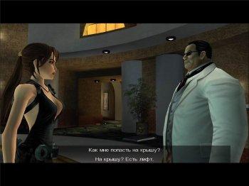 Tomb Raider: Legend (2006) PC | RePack от R.G. Механики