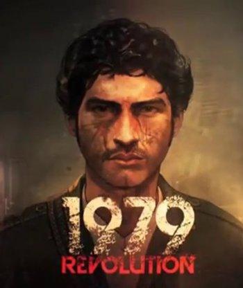 1979 Revolution: Black Friday (2016)