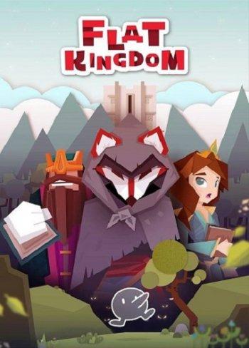 Flat Kingdom (2016)