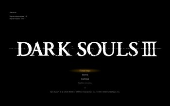 Dark Souls 3: Deluxe Edition [v 1.15 + DLCs] (2016) PC | RePack от xatab