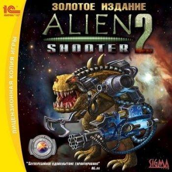Alien Shooter 2 (2007)