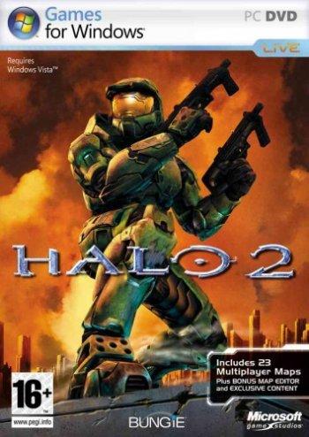 Halo 2 (2007)