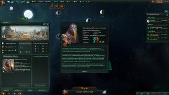 Stellaris: Galaxy Edition [v 2.2.0 + DLC's] (2016) PC | RePack от xatab