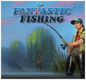 Фантастическая рыбалка (2016)