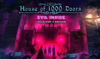 Дом 1000 дверей (2015)