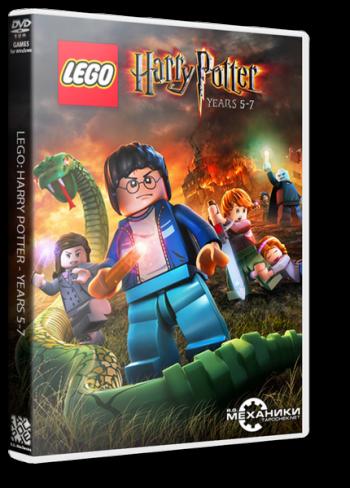 LEGO Гарри Поттер: годы 5-7 (2011) PC | RePack by Fenixx