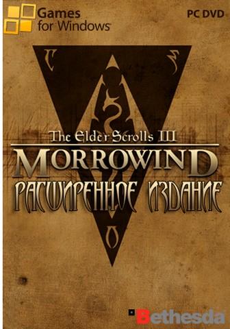 The Elder Scrolls III: Morrowind. Расширенное издание (2003) PC | RePack by Ma3xZ