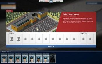 This Is the Police [v 1.1.3.0] (2016) PC | RePack от R.G. Механики