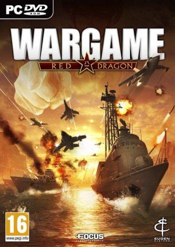 Wargame: Red Dragon (2014)