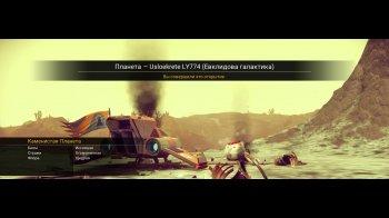 No Man's Sky [v 1.75 + DLC] (2016) PC | RePack от xatab