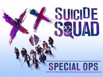 Отряд самоубийц: Спецназ / Suicide Squad: Special Ops (2016)