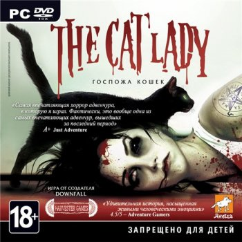 Госпожа кошек / The Cat Lady (2013)