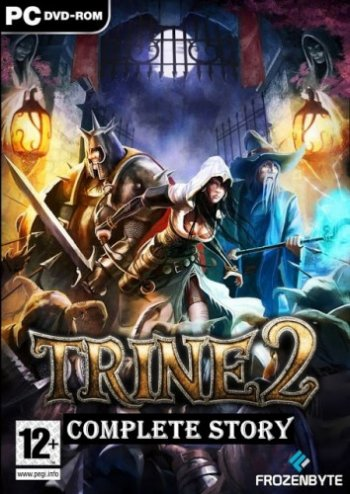 Trine 2 - Complete Story (2013)