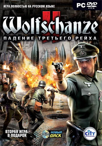 Wolfschanze 2: Падение Третьего рейха (2010) PC | RePack by U4enik_77