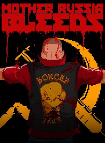 Mother Russia Bleeds (2016)