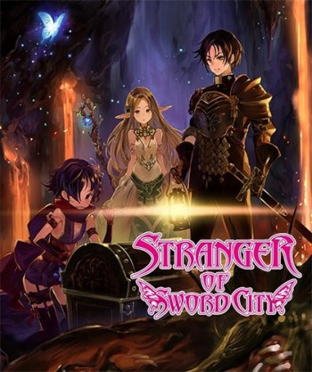 Stranger of Sword City (2016)