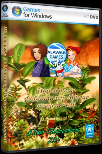 Новые игры фабрики игр Alawar - август 2016 (2016)