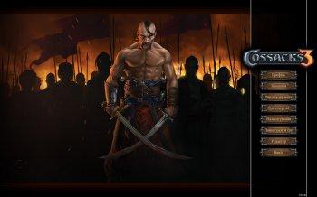 Казаки 3 / Cossacks 3 [v 2.2.1.92.5962 + 7 DLC] (2016) PC   RePack от xatab