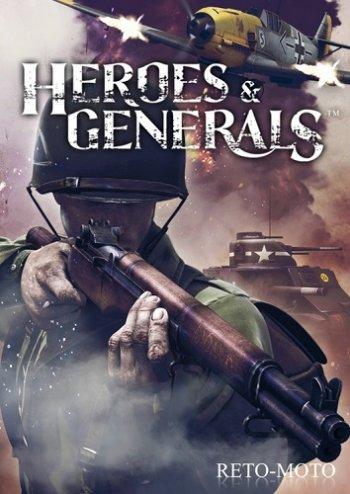 Heroes & Generals (2014)