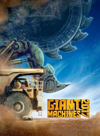 Giant Machines 2017 (2016)