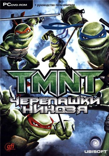 Teenage Mutant Ninja Turtles - The Video Game (2007) PC | RePack by MOP030B