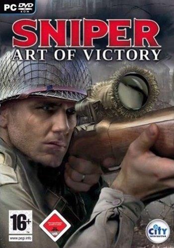 Sniper: Art of Victory (2008)