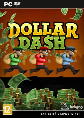 Dollar Dash (2013)