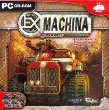 Ex Machina - Трилогия (2005-2007) PC | RePack by R.G. Recoding