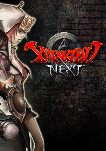 Xanadu Next (2016)