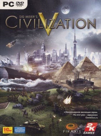 Sid Meier's Civilization V: The Complete Edition (2013) PC | Repack от xatab