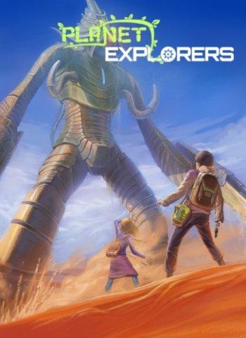 Planet Explorers (2016)