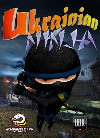 Ukrainian Ninja (2014)