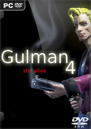 Gulman 4: Still alive (2016)