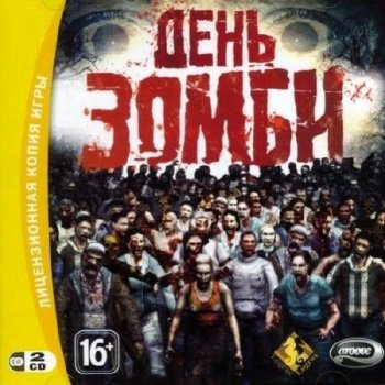 Day of the Zombie (2009) PC | RePack by jeRaff