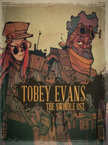 The Swindle (2015)