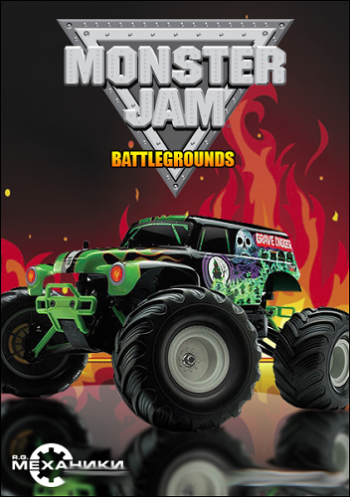 Monster Jam Battlegrounds (2015) PC | RePack от R.G. Механики