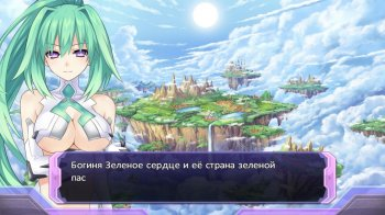 Hyperdimension Neptunia Re;Birth1 (2015) PC | RePack от Baracuda UA