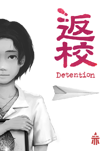 Detention 返校 (2017)